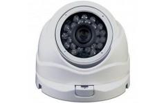 Камера видеонаблюдения SVS 30DW2