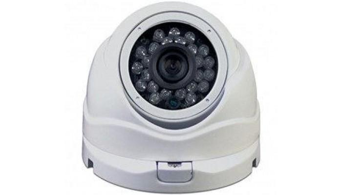Камера видеонаблюдения SVS 20DW2