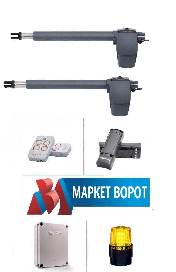 Автоматика для распашных ворот GENIUS G-BAT 300
